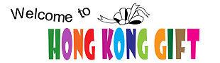 hongkong_gift08